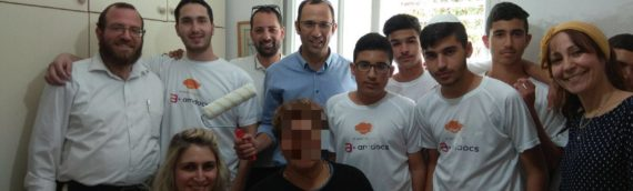 Amdocs Israel launched a project to renovate homes for the elderly in Sderot's Matav Day Center in Sderot