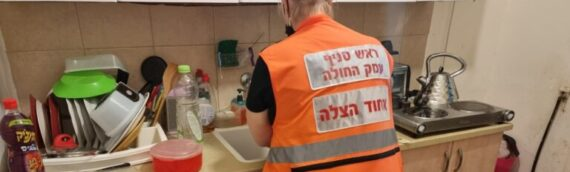 Saving A Life With Kindness – A Look At A Ten Kavod Emergency
